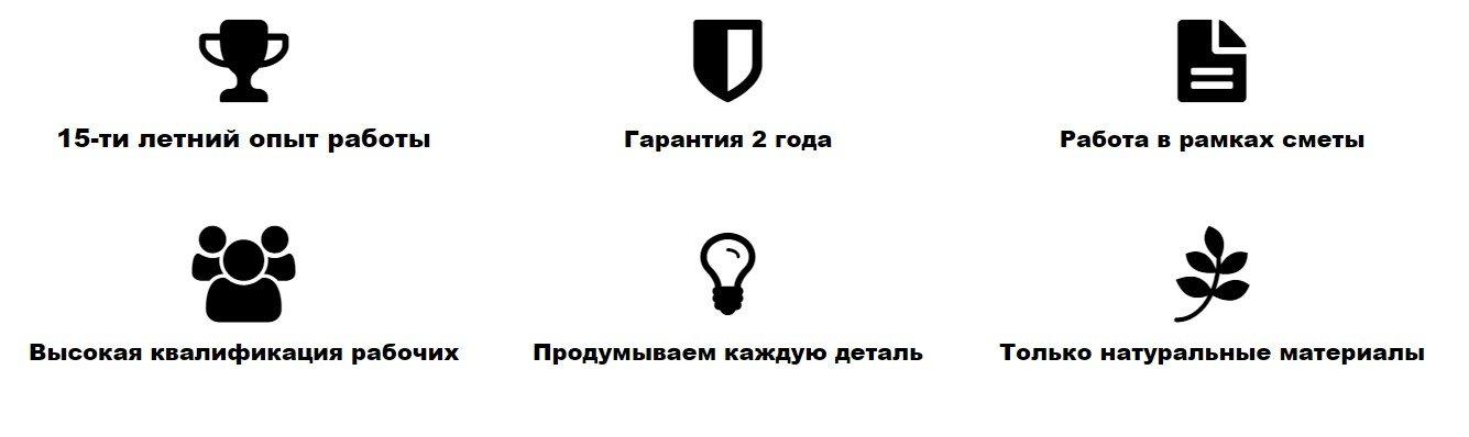 Подоконник из дерева на заказ Ивано-Фрнковск