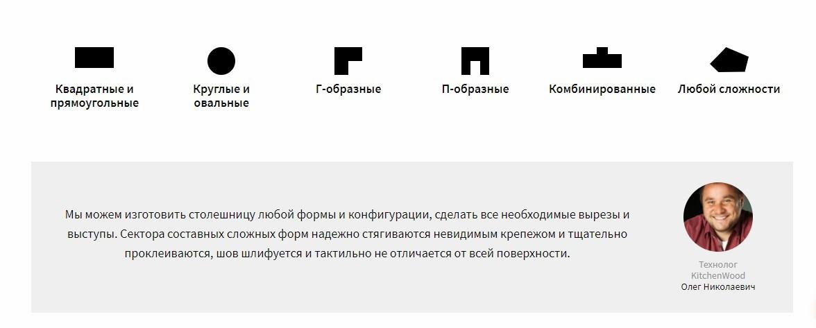 vidyi stoleshnits - Столешница из ольхи